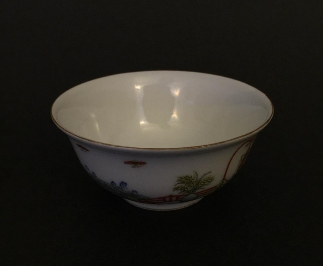 Qing Dynasty Famille Rose Porcelain Bowl
