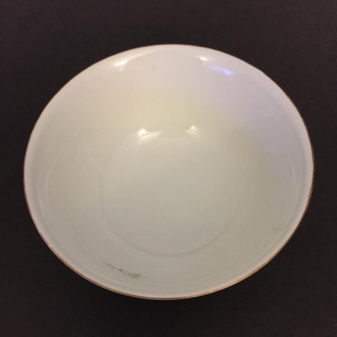 Qing Dynasty Famille Rose Porcelain Bowl - 2