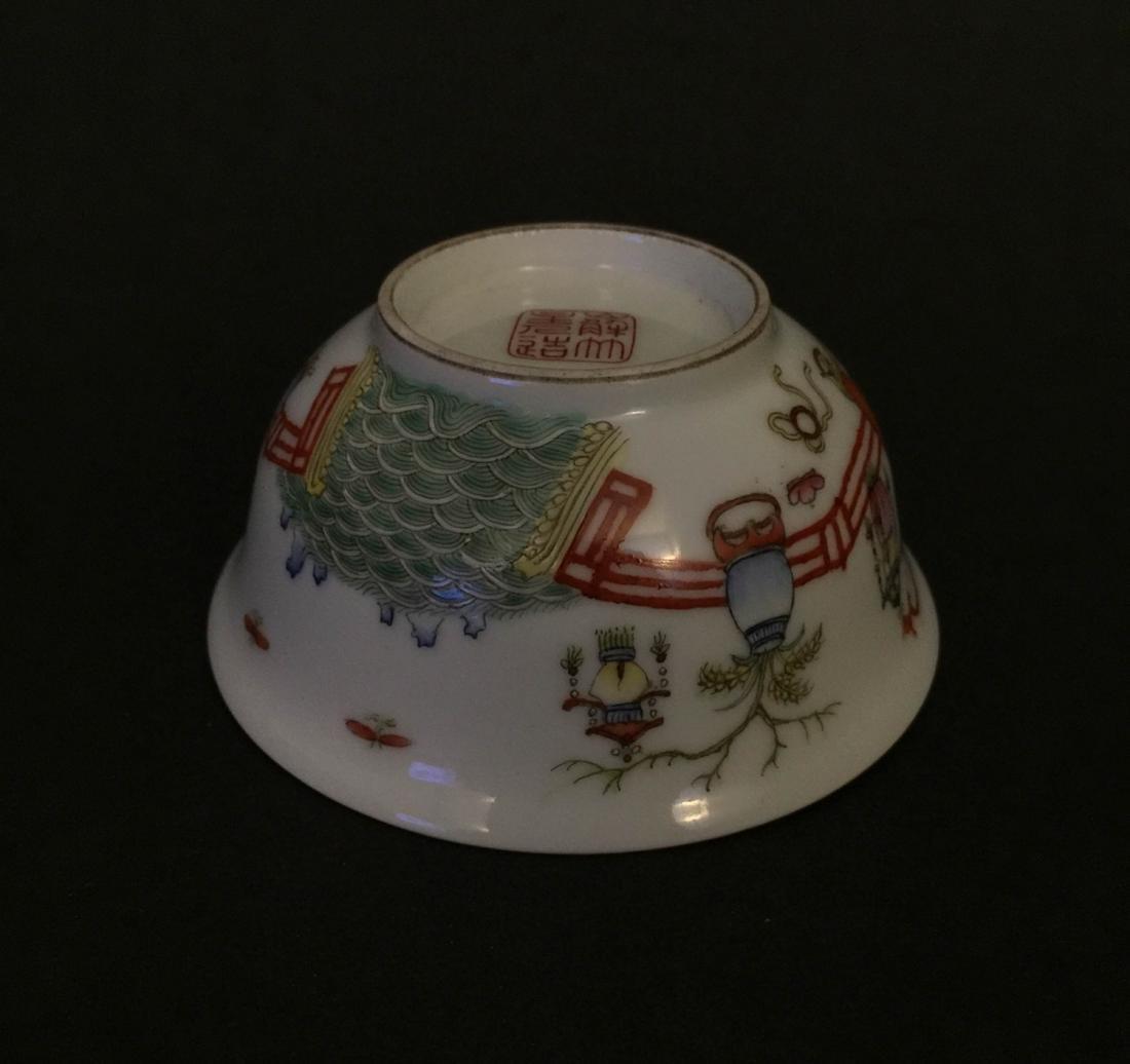 Qing Dynasty Famille Rose Porcelain Bowl - 3