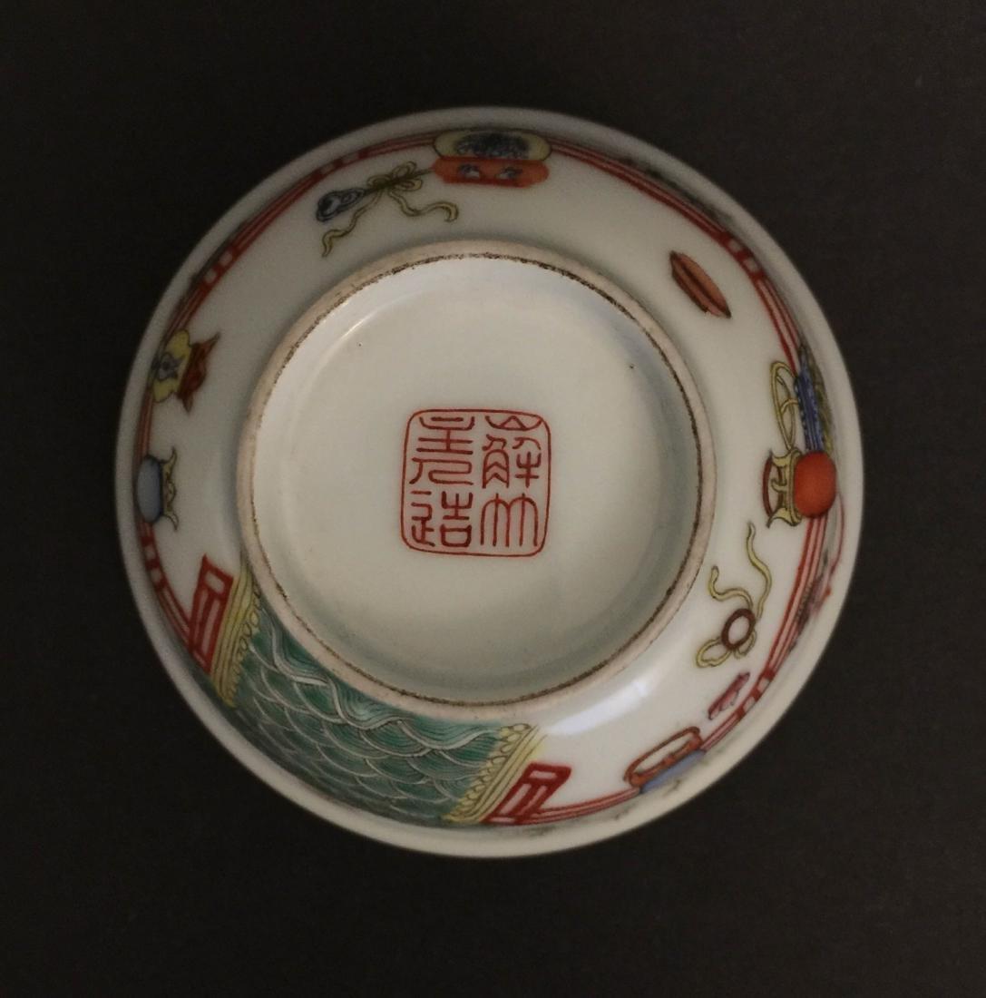 Qing Dynasty Famille Rose Porcelain Bowl - 4