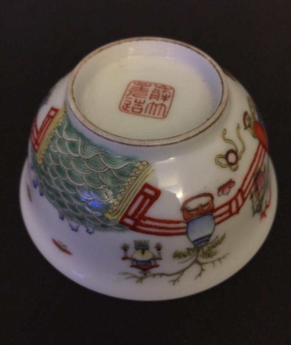 Qing Dynasty Famille Rose Porcelain Bowl - 6
