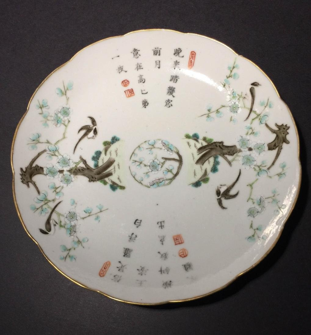 Chinese Famille Rose Porcelain Charger - 2