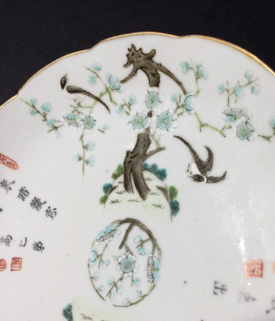 Chinese Famille Rose Porcelain Charger - 4