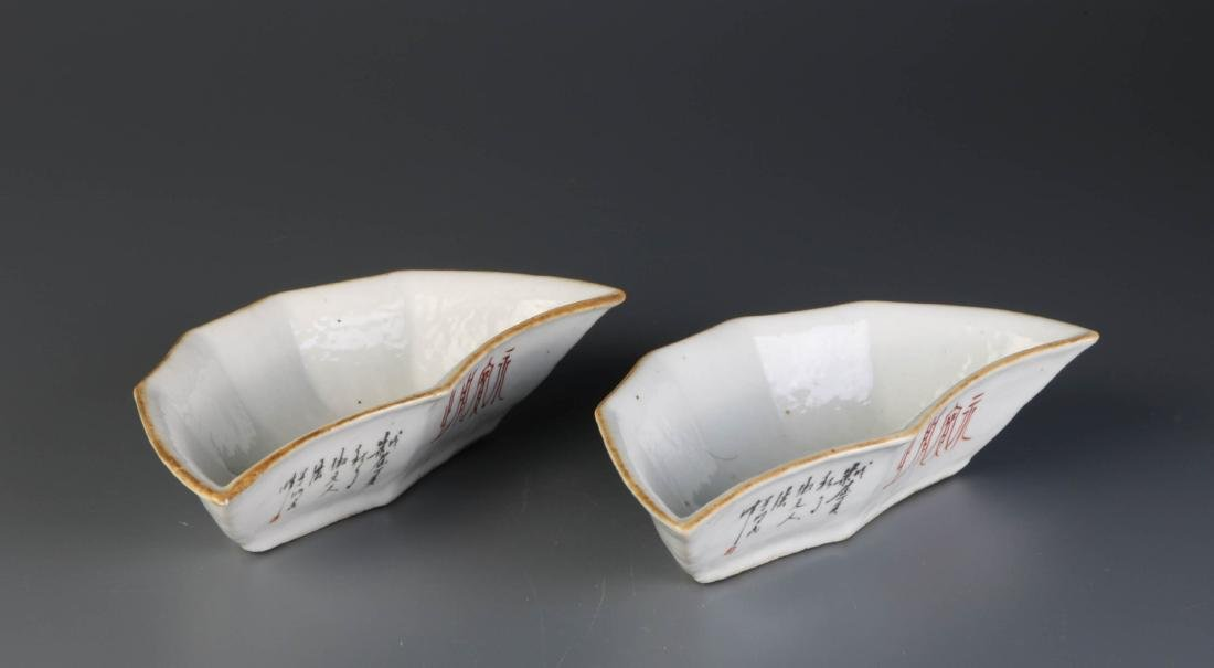 Pair of Chinese Porcelain Dishes, By Yu Ziming