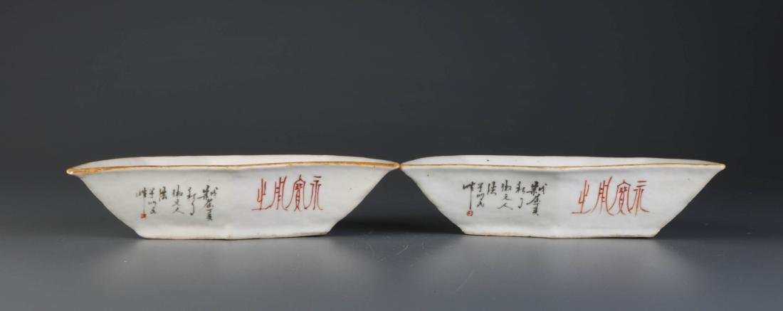 Pair of Chinese Porcelain Dishes, By Yu Ziming - 2