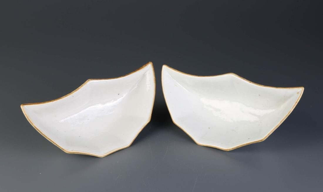 Pair of Chinese Porcelain Dishes, By Yu Ziming - 6
