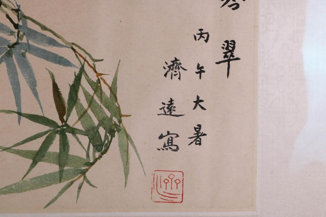 Chinese Bamboo Ink on Paper Painting, Wang JiYuan - 6