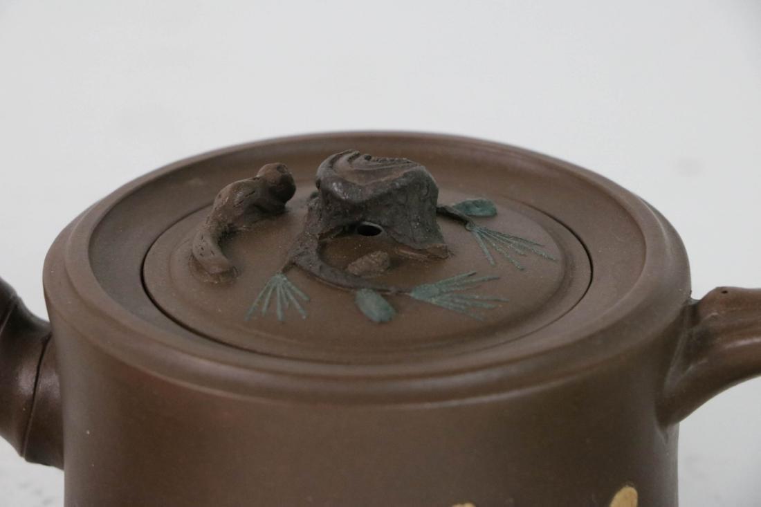 A Set Chinese Yixing Zisha Teapot - 3