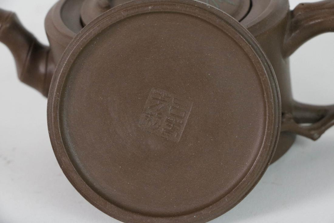 A Set Chinese Yixing Zisha Teapot - 8