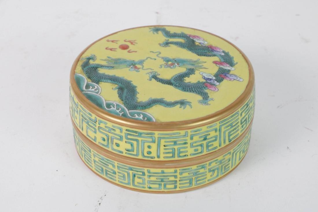 Chinese Porcelain Round Box with Base