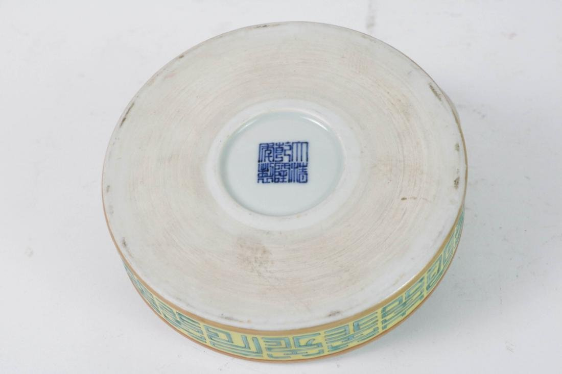 Chinese Porcelain Round Box with Base - 3