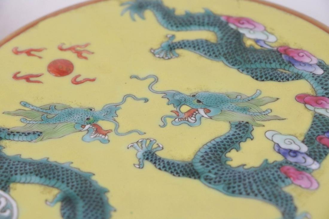 Chinese Porcelain Round Box with Base - 4