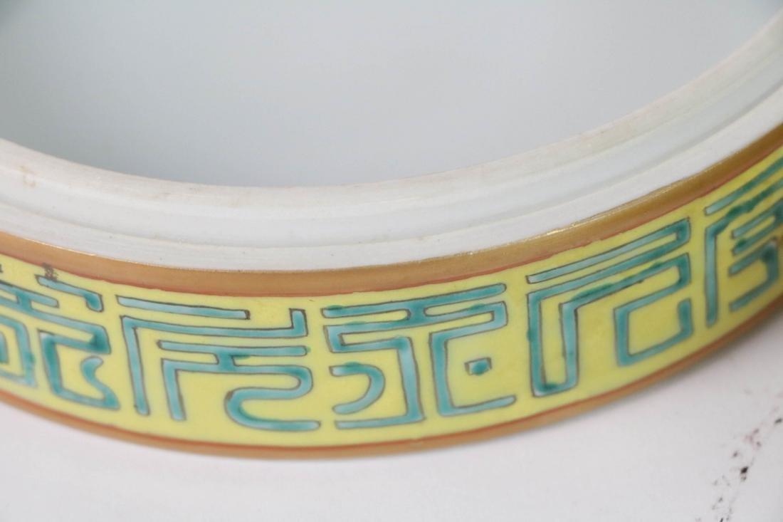 Chinese Porcelain Round Box with Base - 5