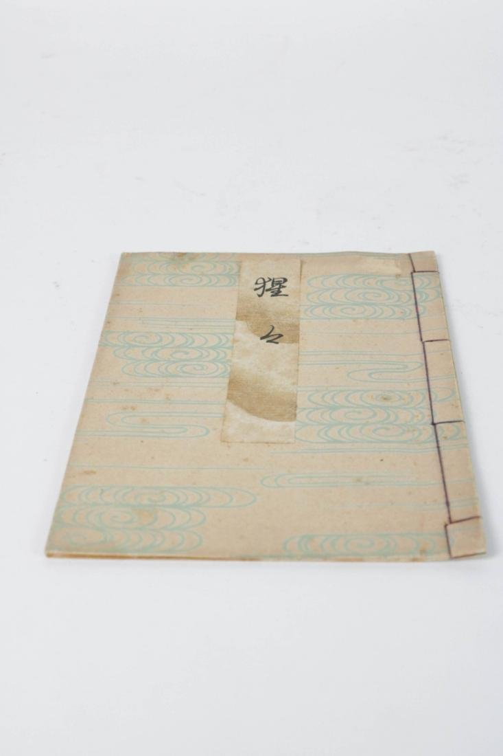 Old Japanese Book