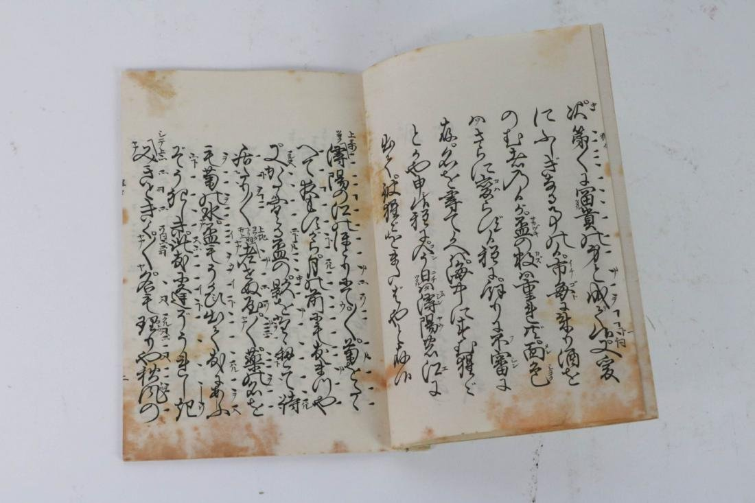 Old Japanese Book - 3