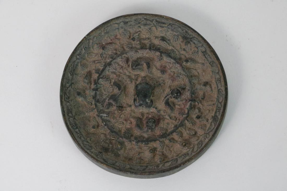 Chinese Bronze Mirror with Beast Design