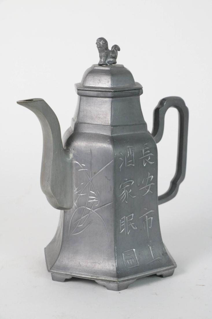 Chinese Pewter Teapot with Lion Finial
