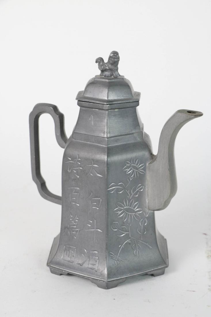 Chinese Pewter Teapot with Lion Finial - 2
