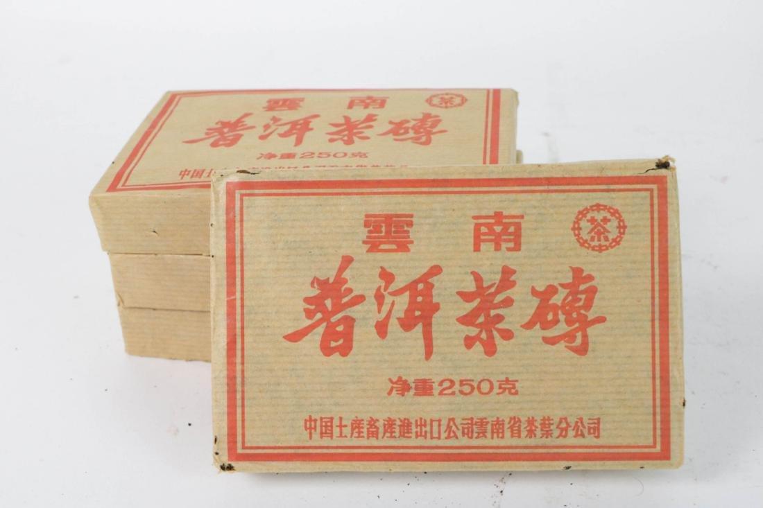 4 Chinese year 2002 Chinese Tea Brick