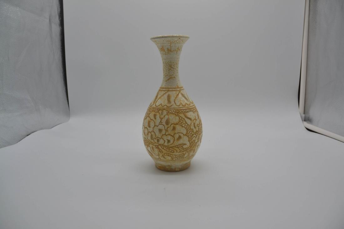 Chinese Deng Feng Ware Porcelain Vase - 2