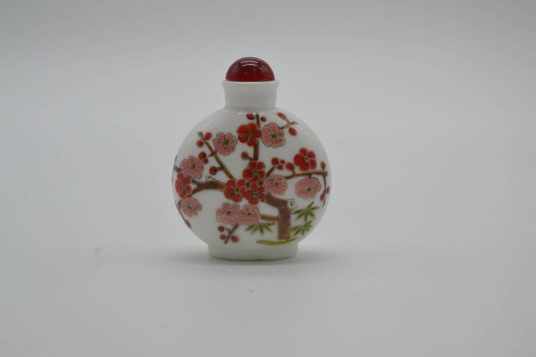 Chinese Enamel Snuff Bottle - 2