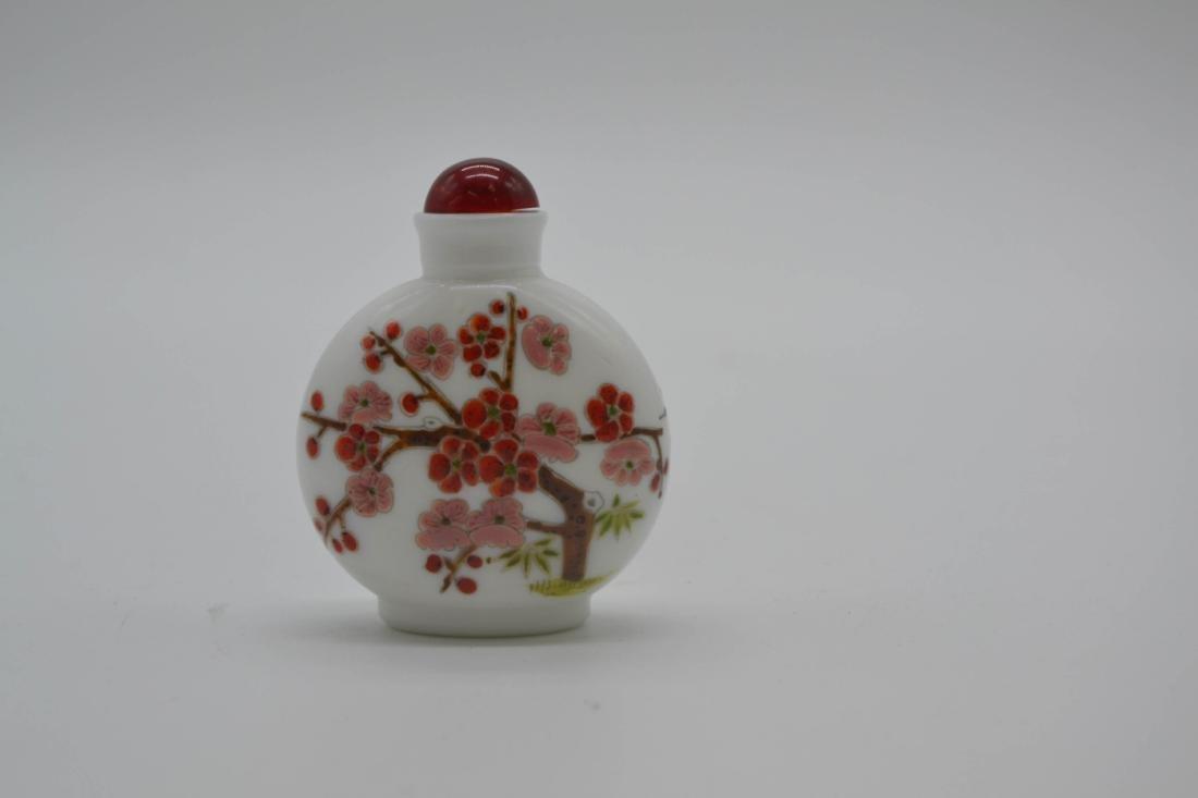 Chinese Enamel Snuff Bottle - 3