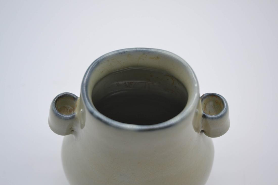 Chinese Guan Ware Squat Vase - 3