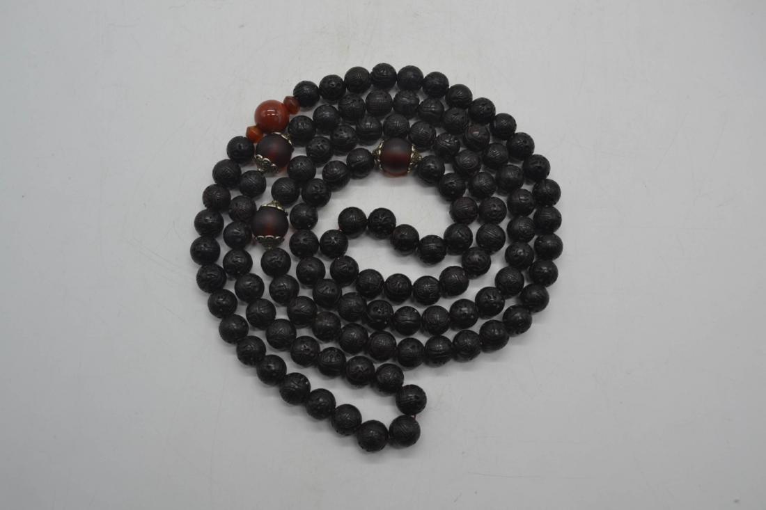 Chinese Court Beads