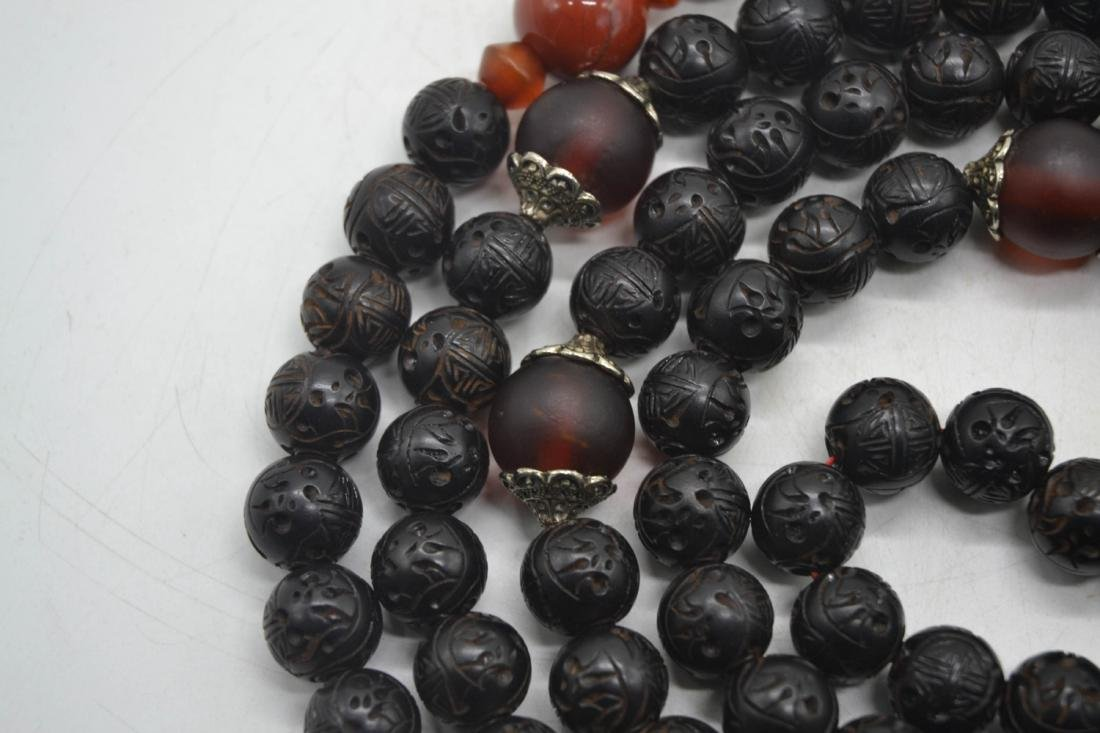 Chinese Court Beads - 2
