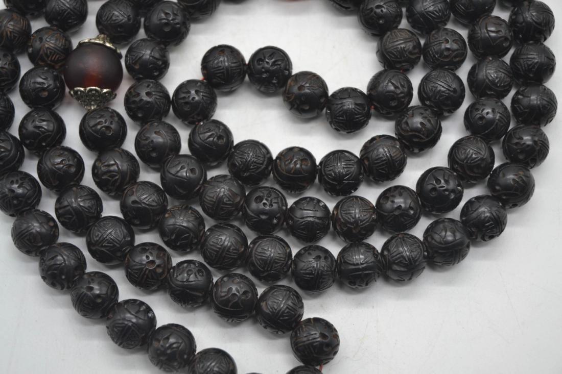 Chinese Court Beads - 3