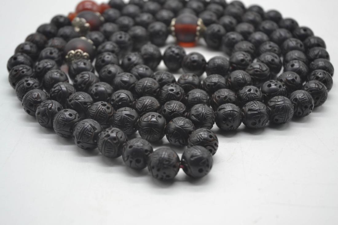 Chinese Court Beads - 4