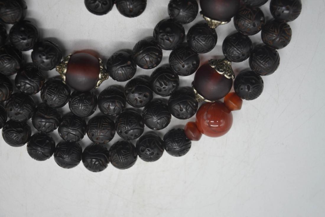 Chinese Court Beads - 5