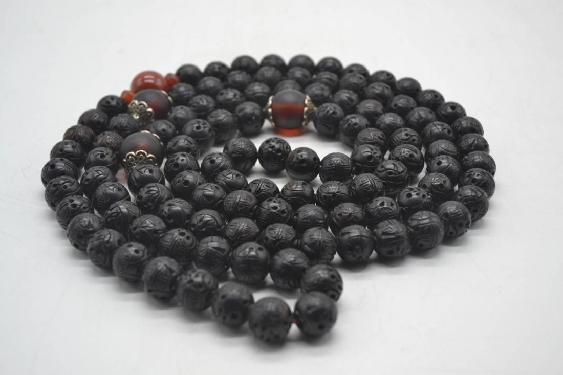 Chinese Court Beads - 6