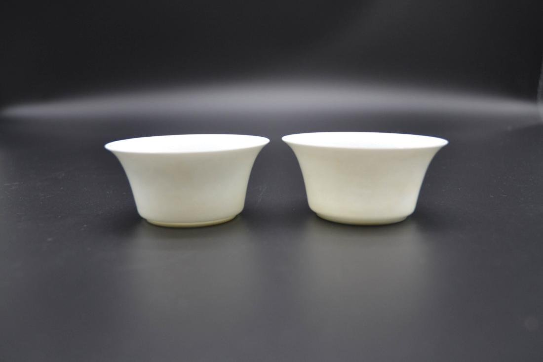 Pair Of Chinese White Glaze Porcelain Teacup