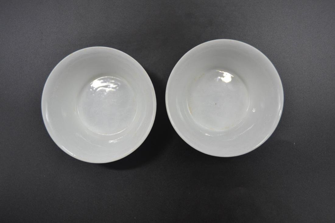 Pair Of Chinese White Glaze Porcelain Teacup - 3