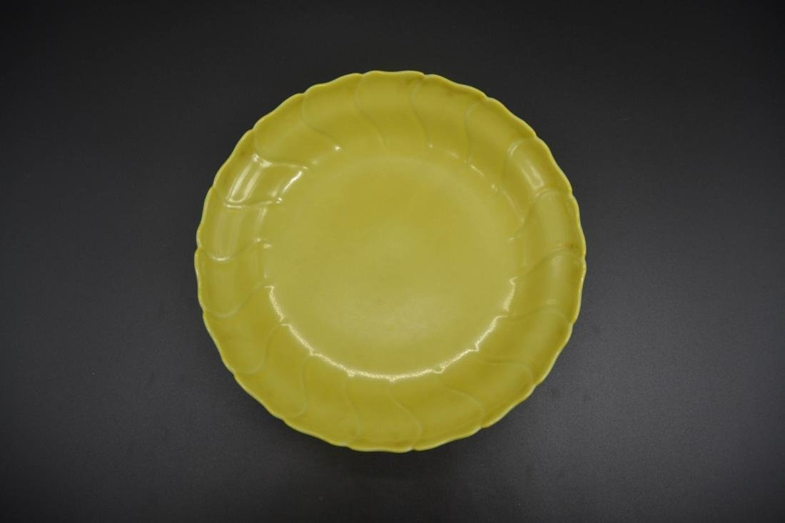 Chinese Yellow Glaze Porcelain Plate