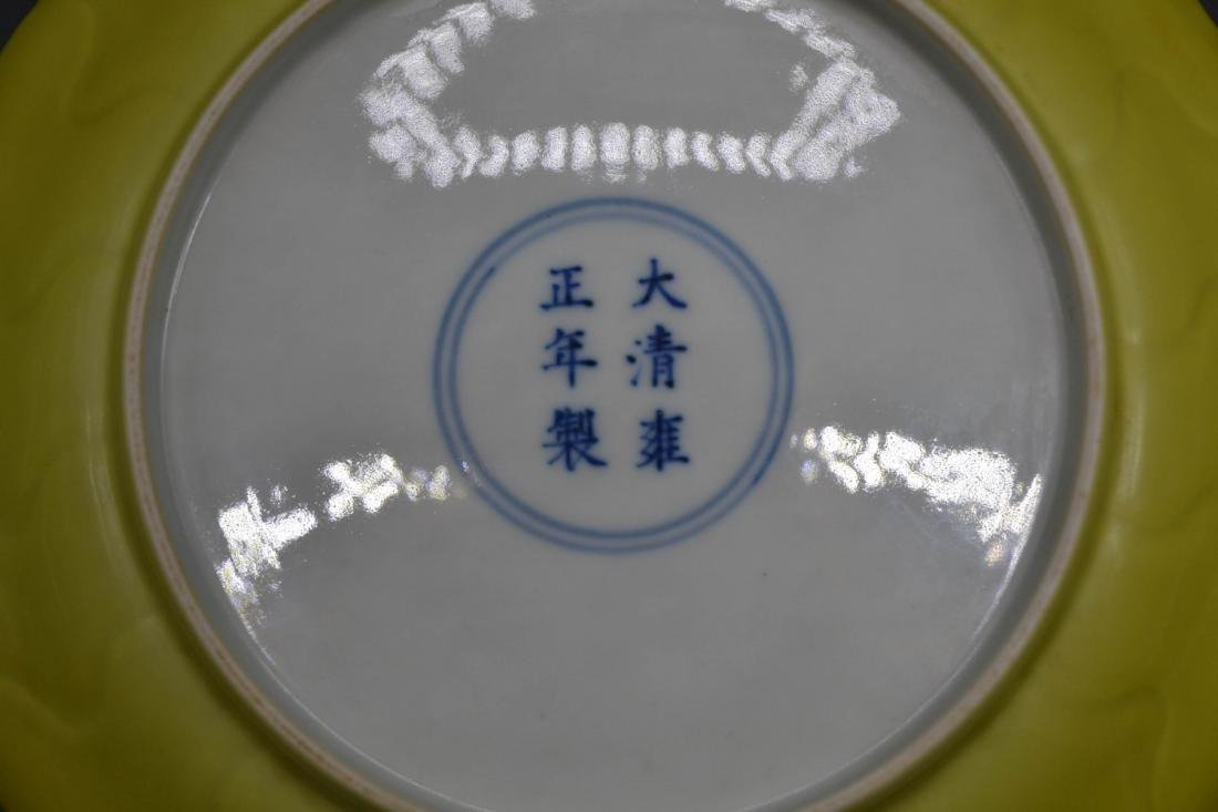 Chinese Yellow Glaze Porcelain Plate - 3