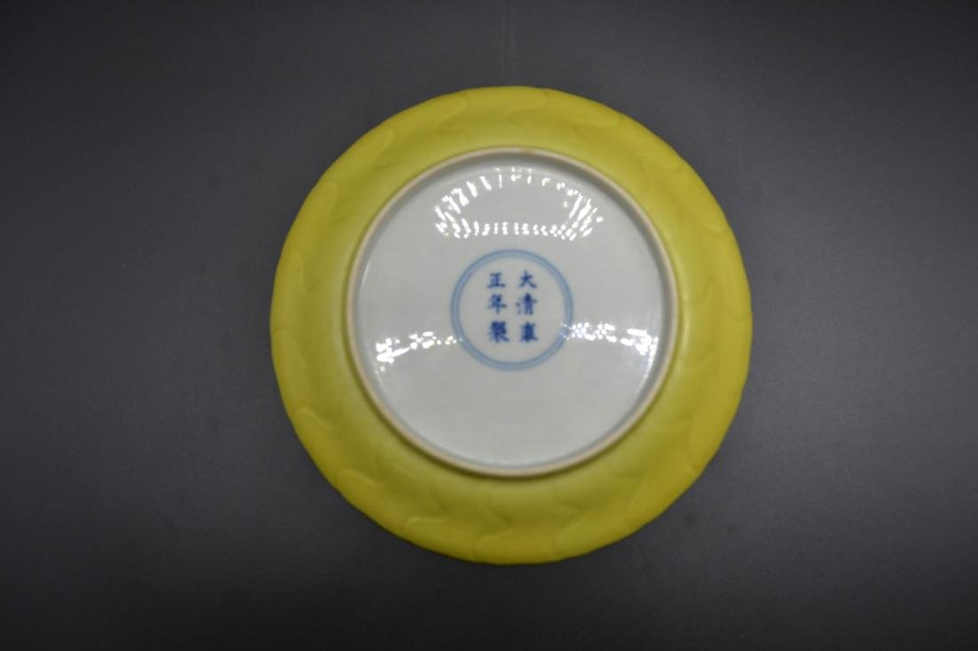 Chinese Yellow Glaze Porcelain Plate - 4