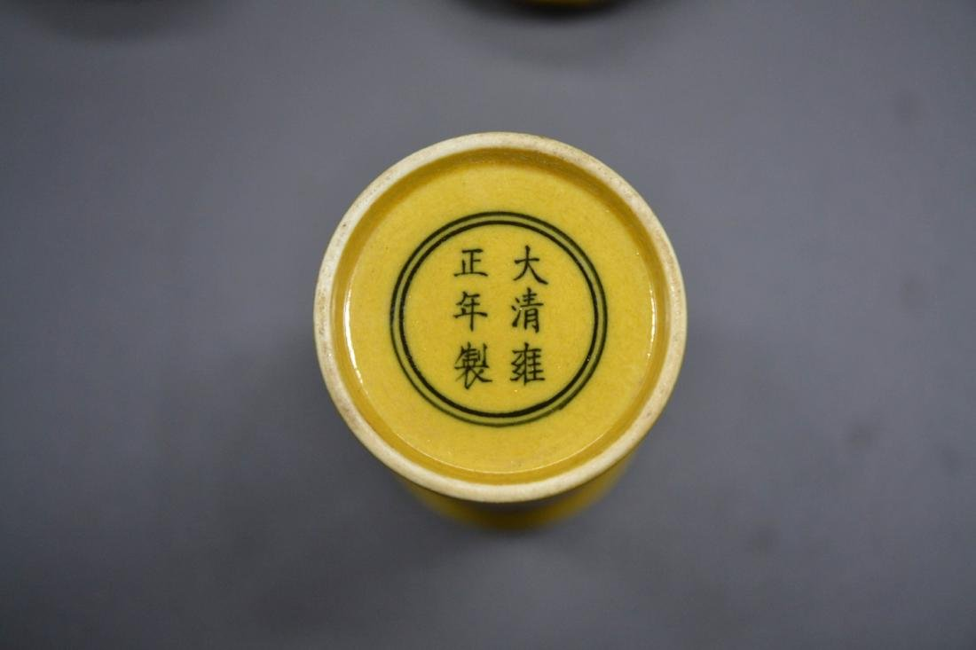 Pair Of Yellow Glaze Porcelain Aroma Holder - 6