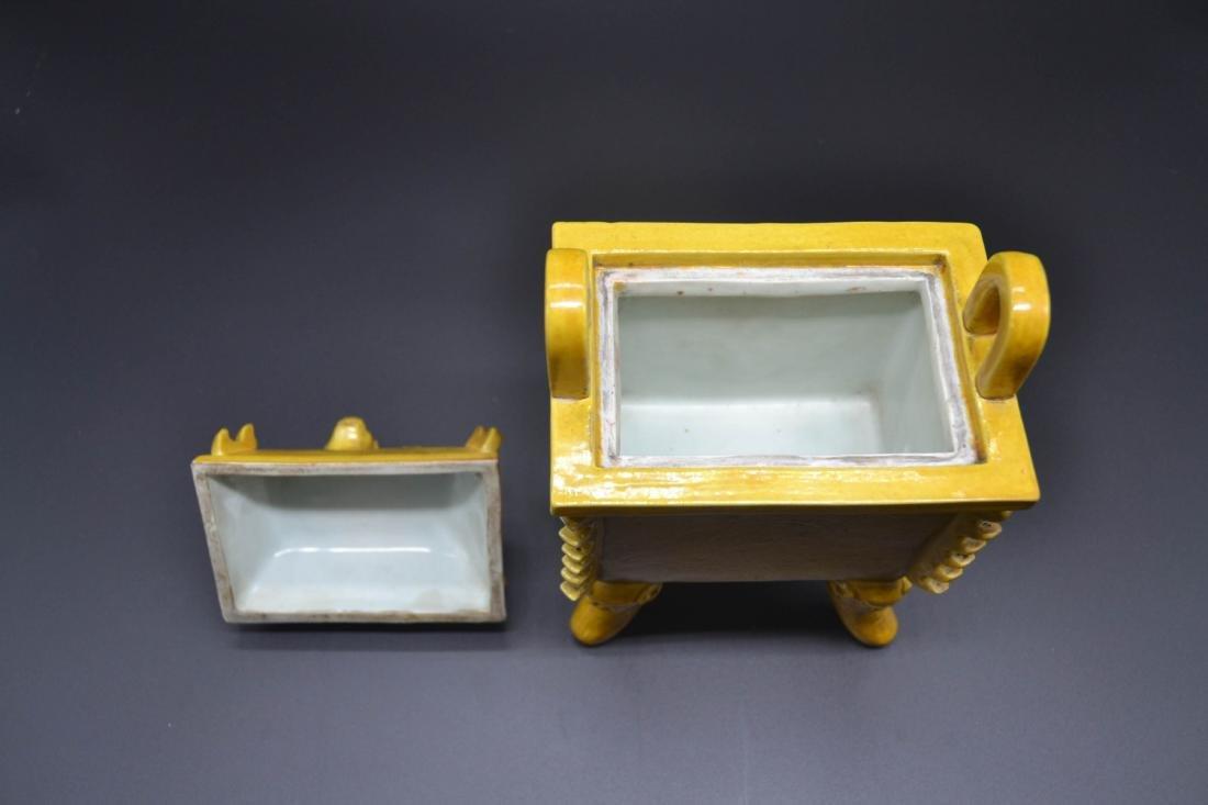 Chinese Yellow Glaze Porcelain Burner - 6