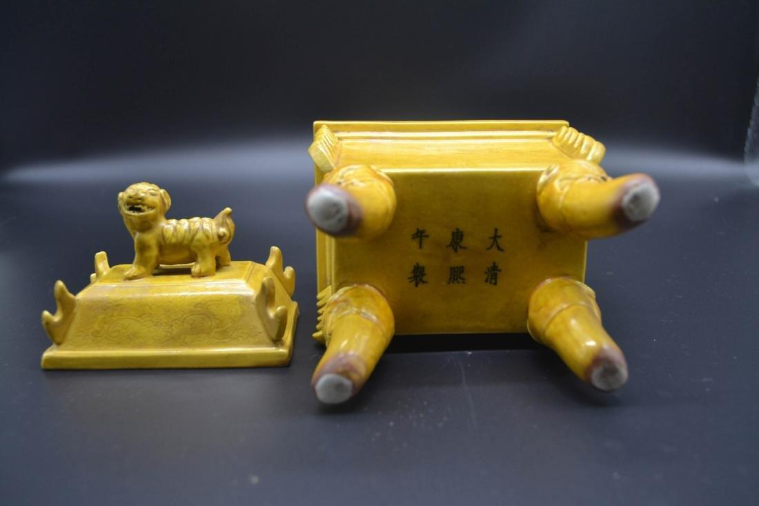 Chinese Yellow Glaze Porcelain Burner - 7
