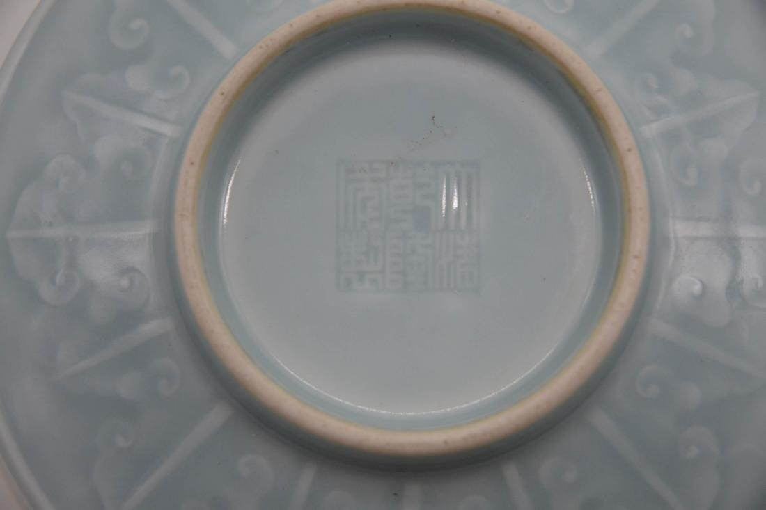 Chinese Bean Color Glaze Porcelain Washer - 2