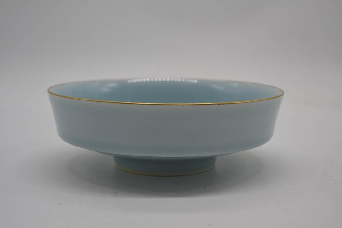 Chinese Bean Color Glaze Porcelain Washer - 3