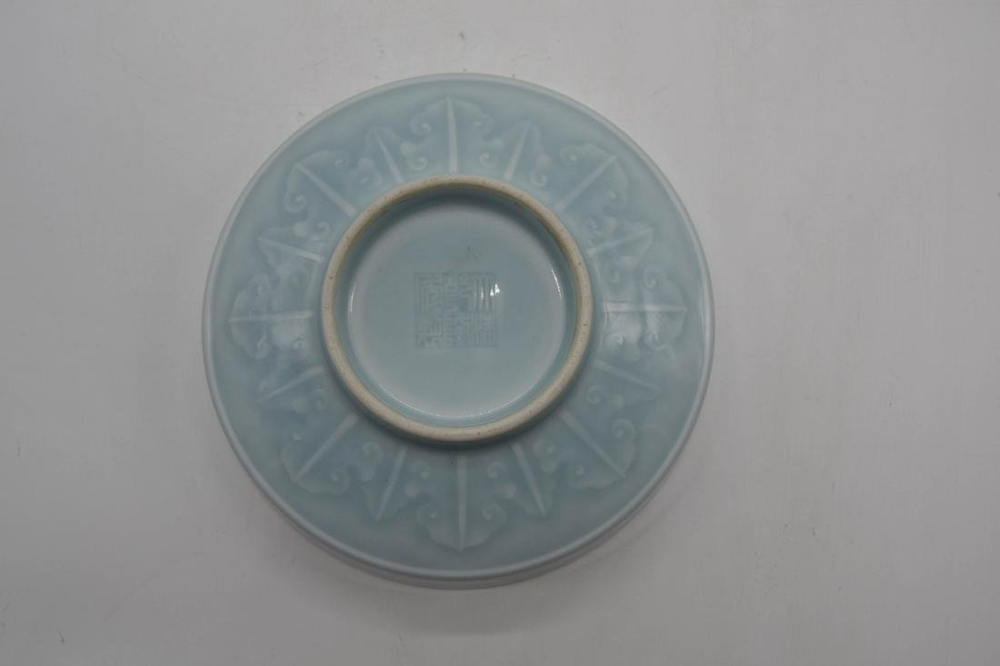 Chinese Bean Color Glaze Porcelain Washer - 4