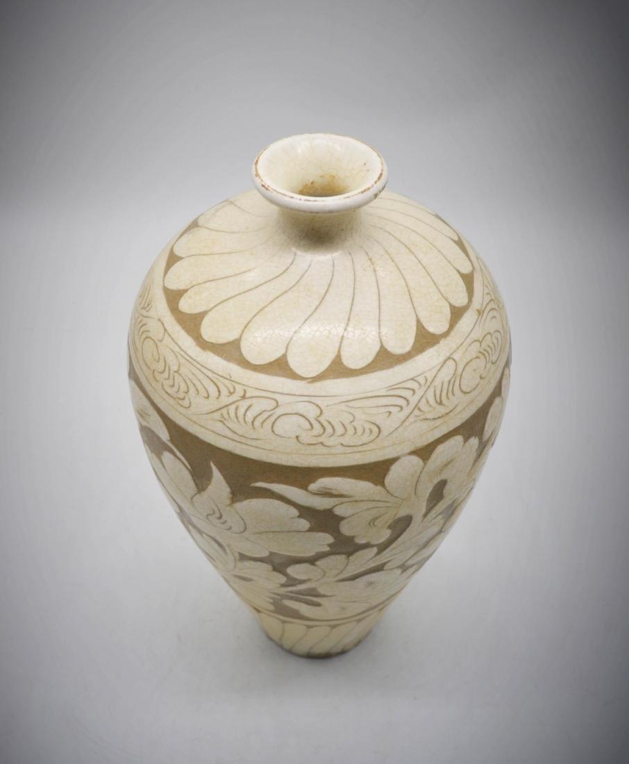 Chinese Ci Zhou WarePorcelain Floral Vase - 3