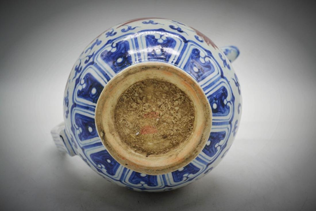 Chinese Blue/White Copper Red Glaze Pot - 6