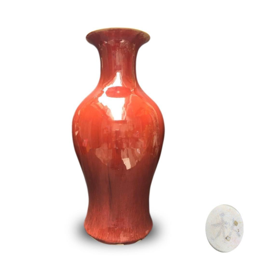 Chinese Lang Ware Red Guan Yin Vase