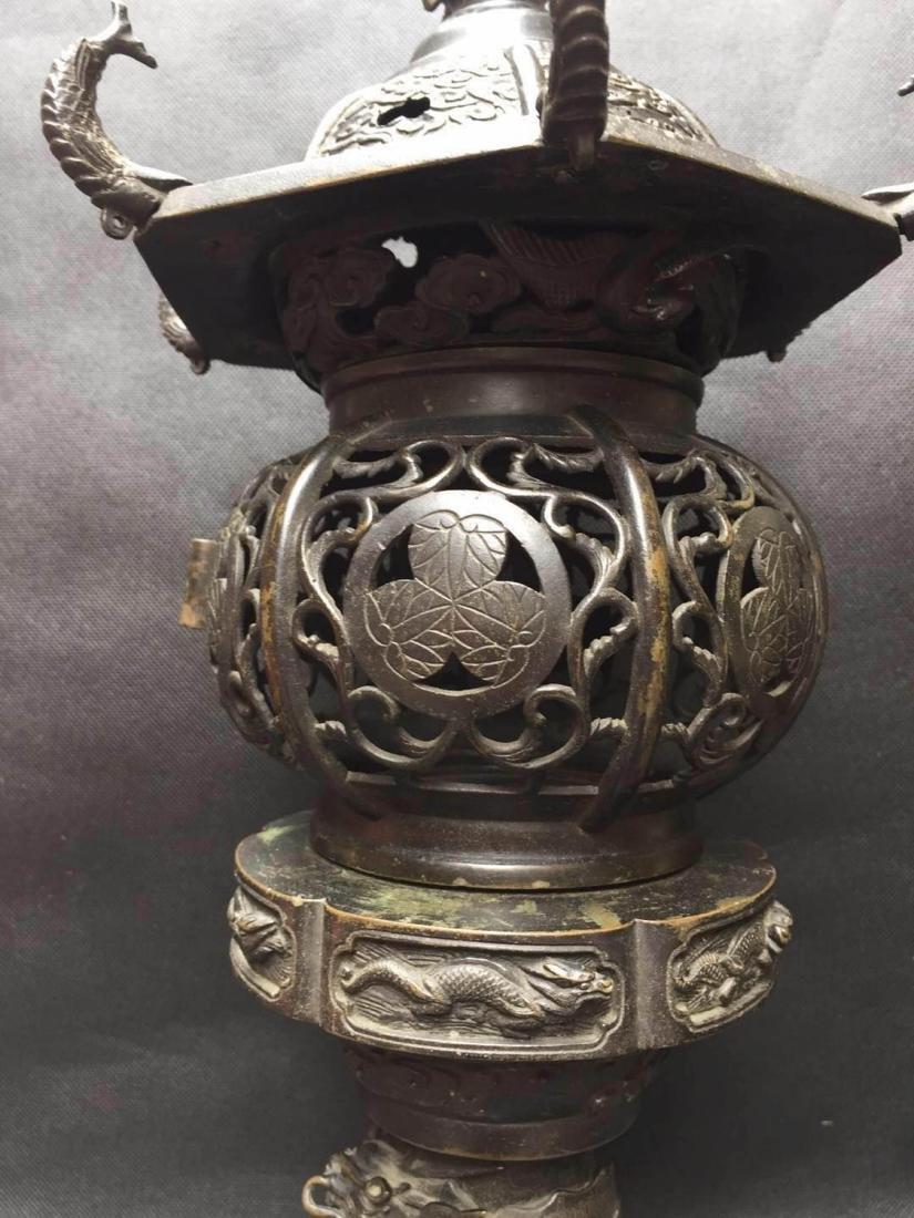 Chinese Bronze Aroma Holder - 10