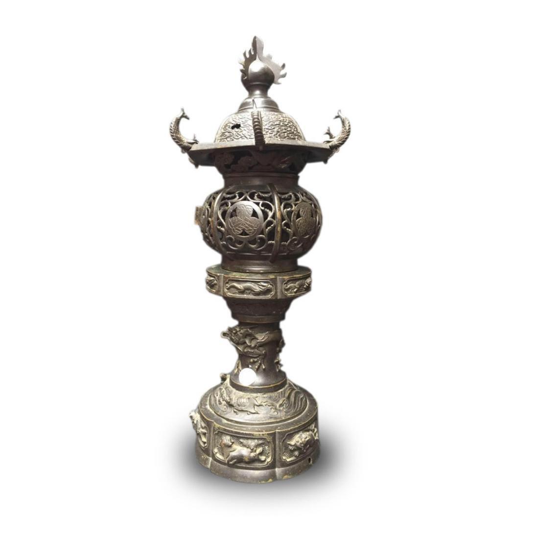 Chinese Bronze Aroma Holder