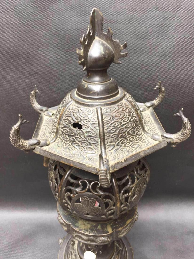 Chinese Bronze Aroma Holder - 2